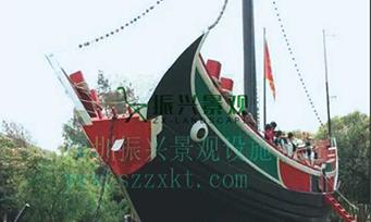 四平陆地观赏船JGC-08