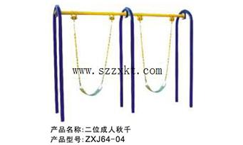 户外健身器材ZXJ64-04