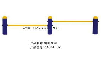 户外健身器材ZXJ64-02