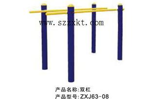 户外健身器材ZXJ63-08