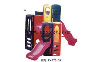儿童游乐设施ZXE73-03