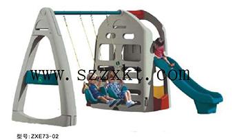 儿童游乐设施ZXE73-02