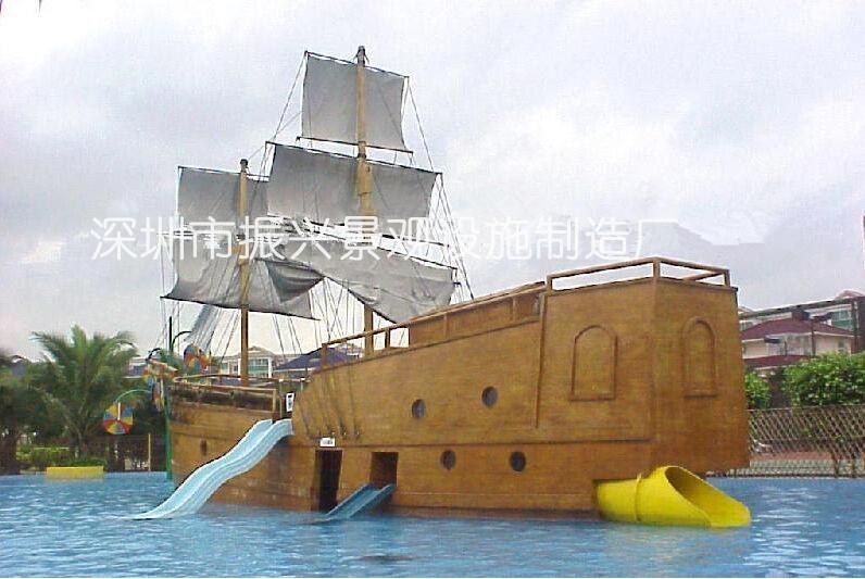 戶外景觀船