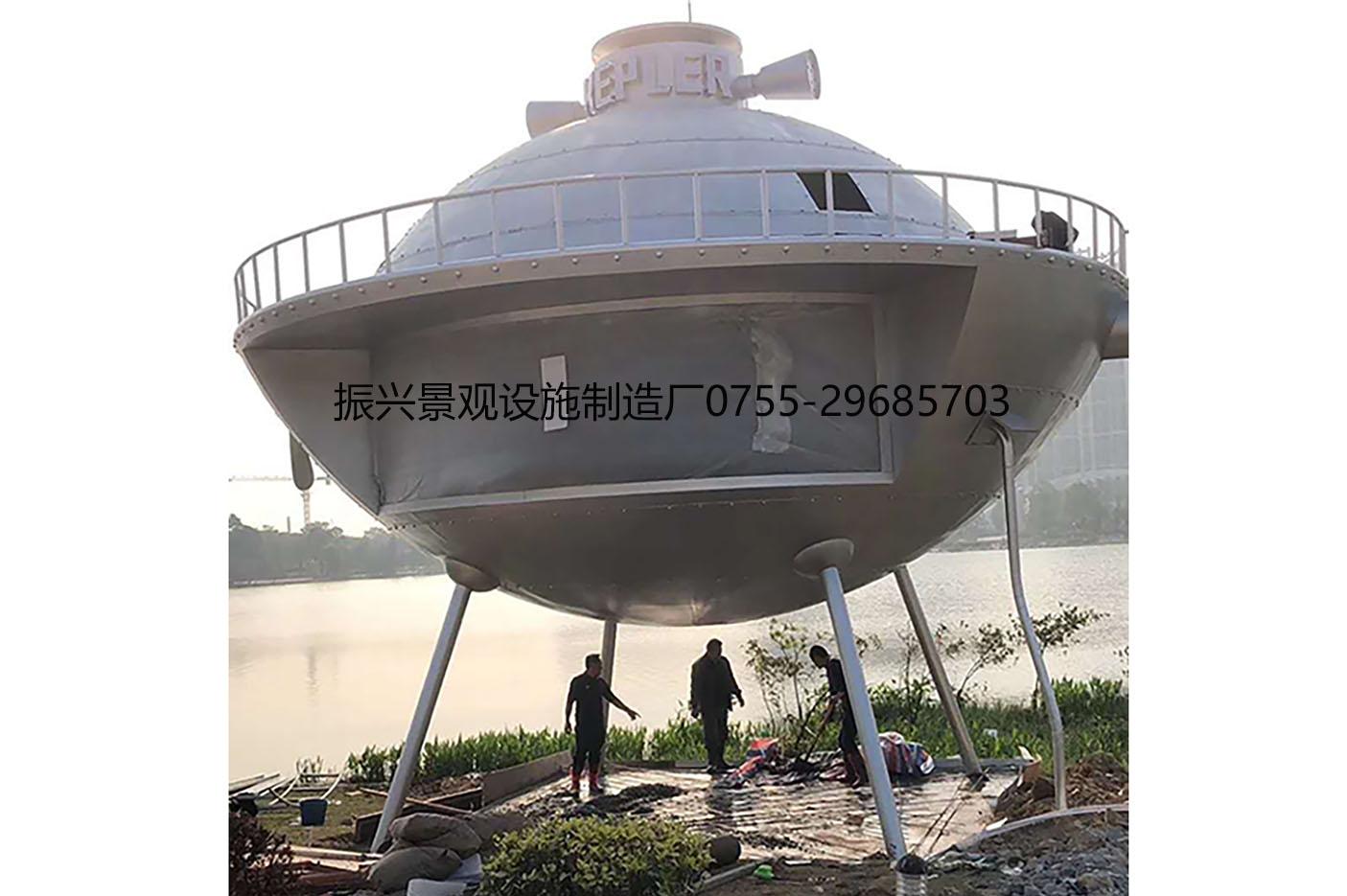 戶外景觀鋼構(gou)飛船 大型非標產品廠家