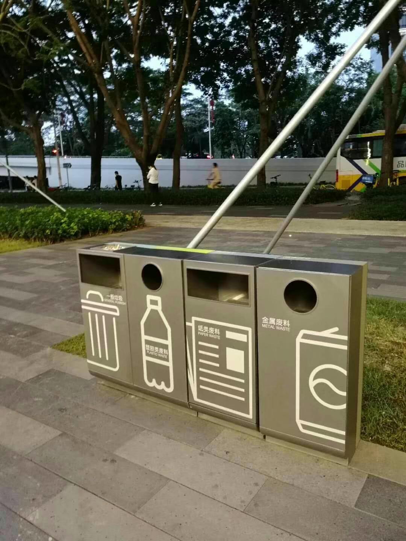 垃圾桶(tong)1